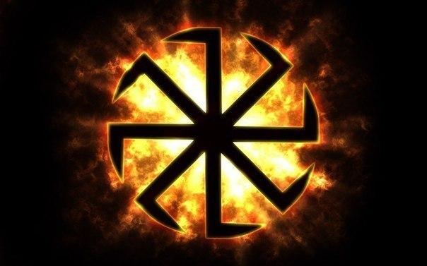 символика - коловрат